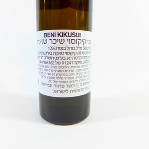Beni Kikusui 500ml