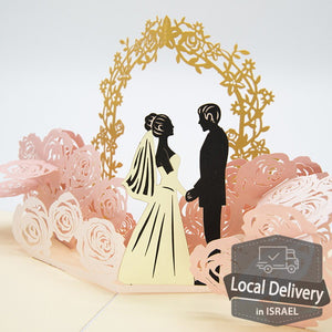 Pop-up Greeting Card - Wedding