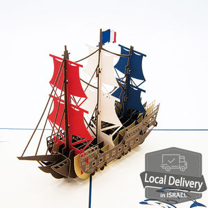 Pop-up Greeting Card - Sailing ship