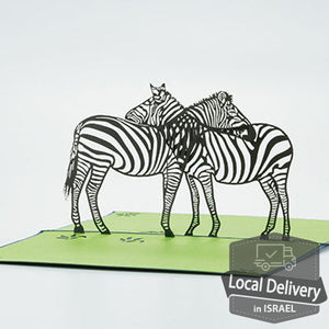 Pop-up Greeting Card - Zebra