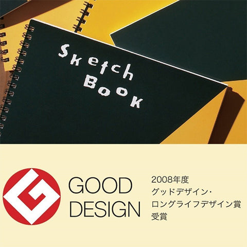 Maruman Sketch Book A4 / Ring