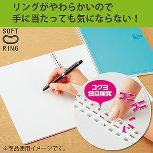 Kokuyo Soft Ring Notebook B5 Dotted 6 mm Rule - Blue