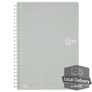 Kokuyo Soft Ring Notebook A5 Graph 80 Papers
