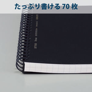 Kokuyo Soft Ring Notebook A6 Graph 70 Papers