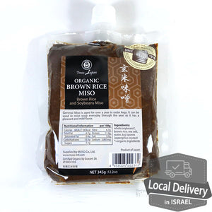 Muso Organic Brown Rice Miso 345g