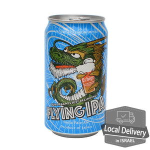 Echigo Beer FLYING IPA 350m