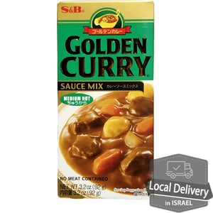 S&B Golden Curry Sauce Mix Medium Hot  92g