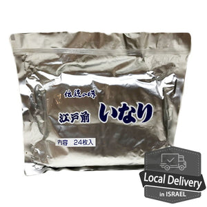 Inari Fried Tofu Wraps 24 sheets 540g