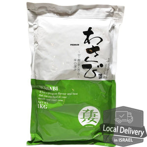 Wasabi Powder Mazuma Green 1kg