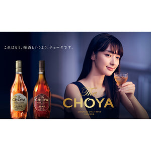 The Choya Aged 3 Years mini 200ml