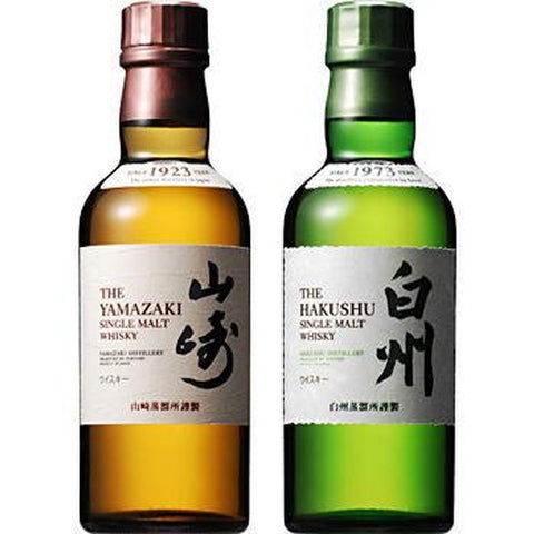 Premium Japanese Whisky