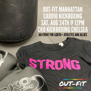 OUT-FIT Manhattan | Cardio Kickboxing 8.24.19