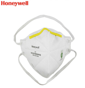 (5 Pack) Honeywell KN95 Particulate Respirator PM2.5 Face Mask Disposable K901