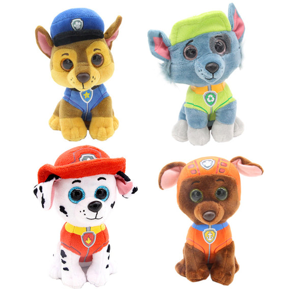 Ty Beanie Boos Plush Dog Toys