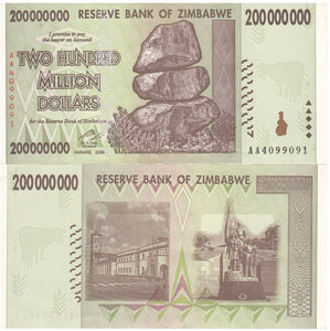 200 Million Zimbabwe Dollars Banknote AA 2008