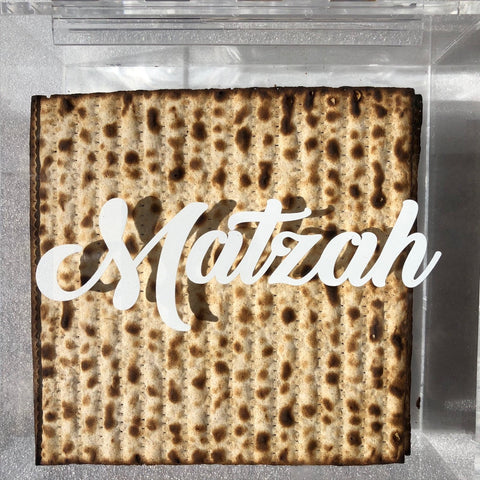 The perfect Passover Gift - A modern lucite Matzah box