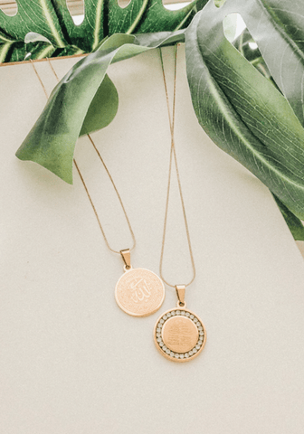 ZUDO Allah Medallion | 4 Qul Necklace
