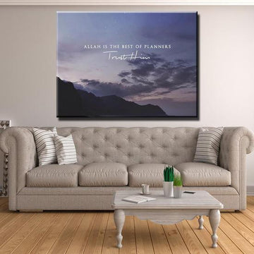 ALLAH IS THE BEST OF PLANNERS | CANVAS