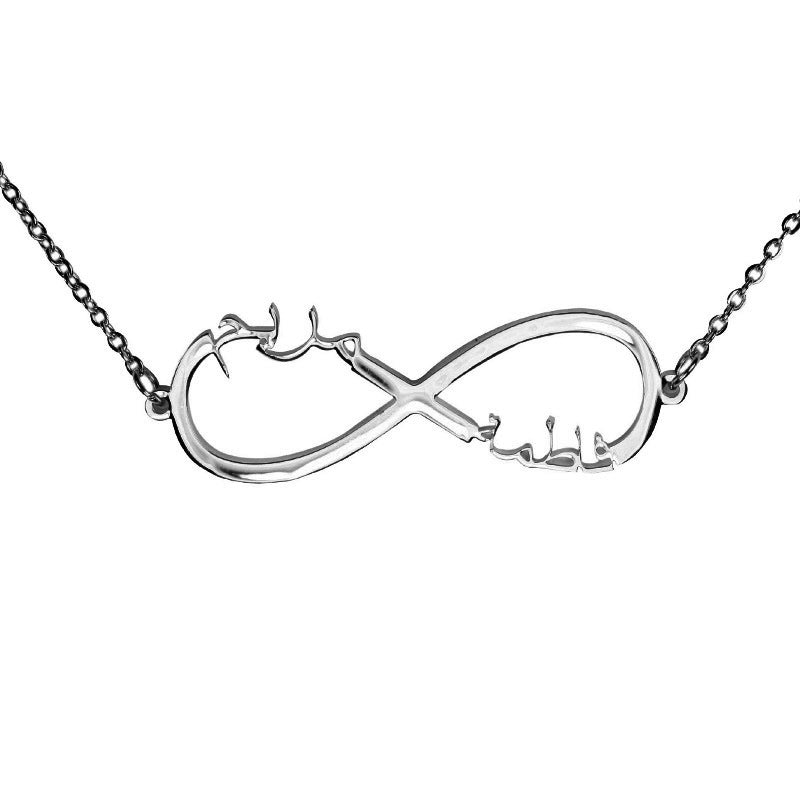 ARABIC---Infinity-Name-Necklace_Bracelet