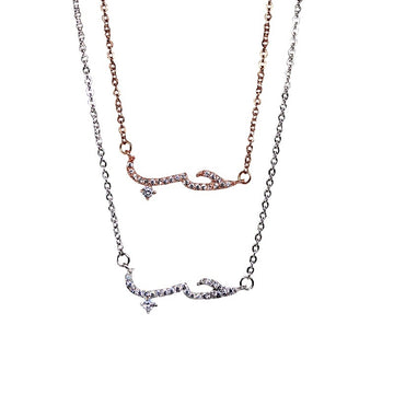 ZUDO - Love Hub Necklace