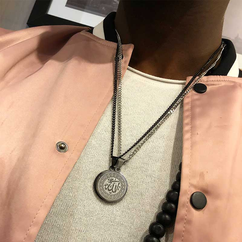 Allah Medallion Necklace - Silver