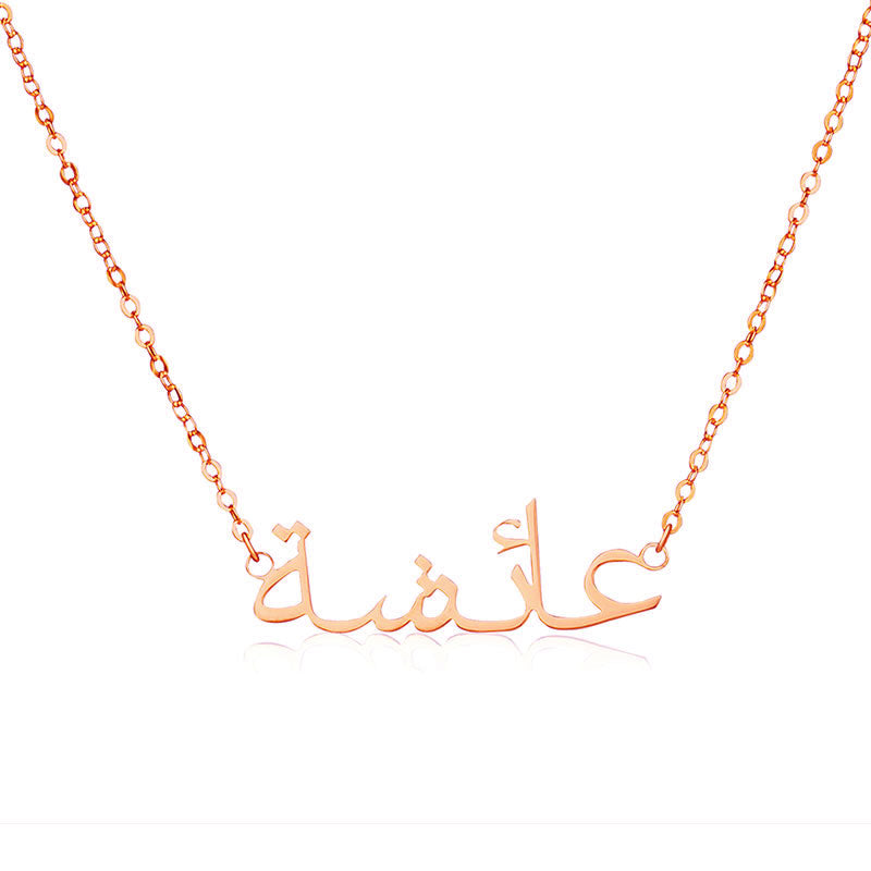 ZUDO-Personalized-Custom-Arabic-Name-Necklace