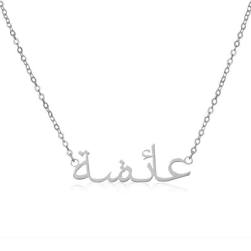 ZUDO-Personalized-Custom-Arabic-Name-Bracelet
