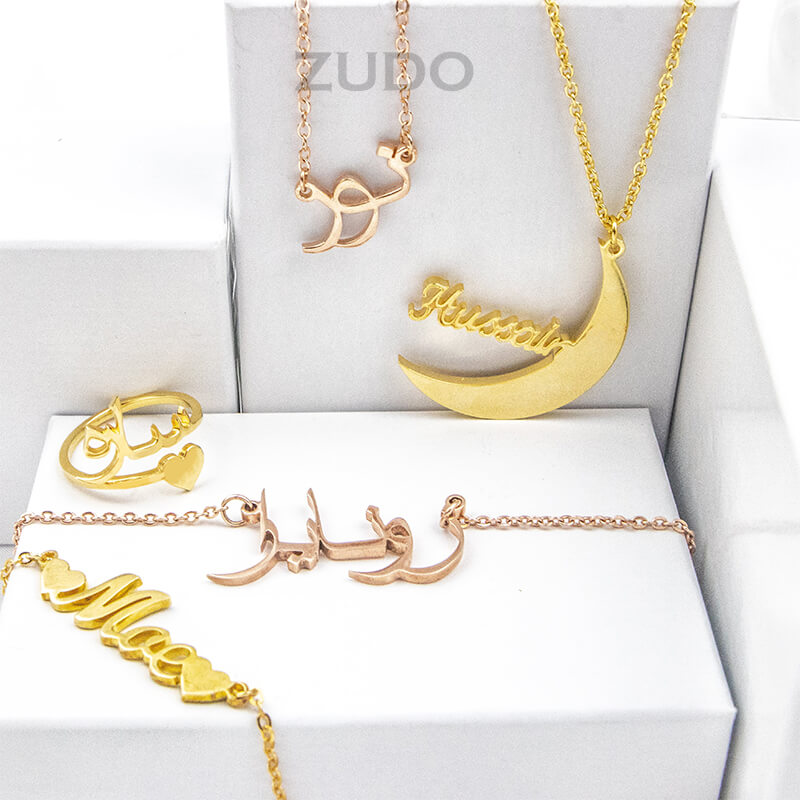 ZUDO--personalized-Ring-Name--English-Gold