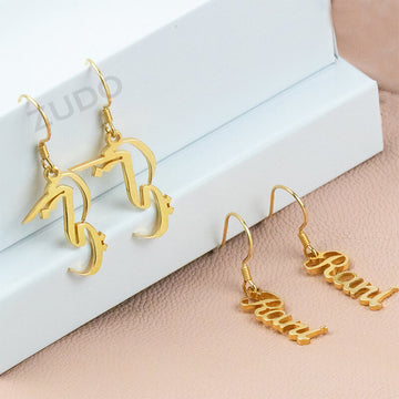 ZUDO - personalized earrings Arabic - Gold