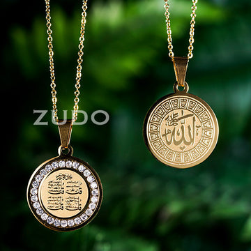 ZUDO 4QUl + Allah Medallion Necklace