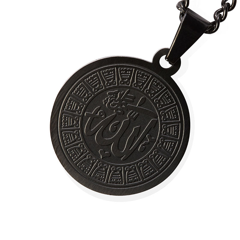 ZUDO - Allah Medallion Necklace - Matte Black