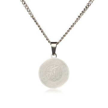 ZUDO - Allah Medallion Necklace - Silver
