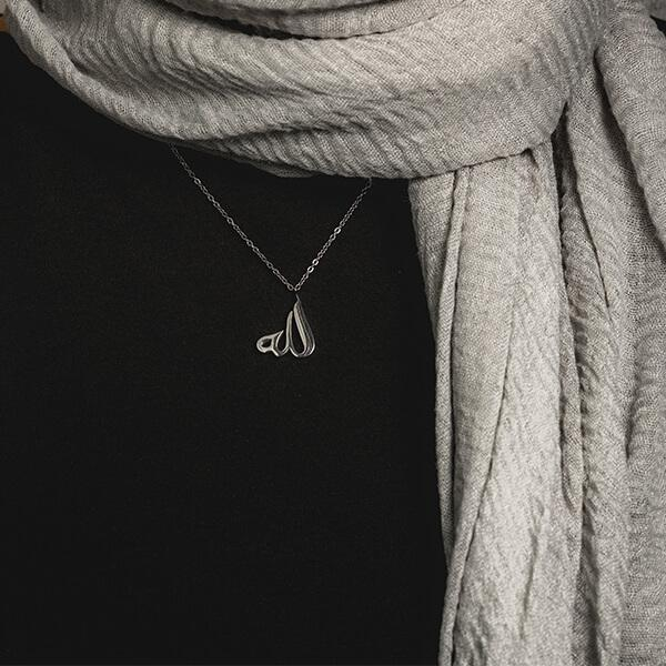 Allah-Calligraphy-Necklace