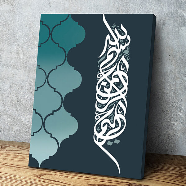ZUDO-Bismillah-vertical-canvas