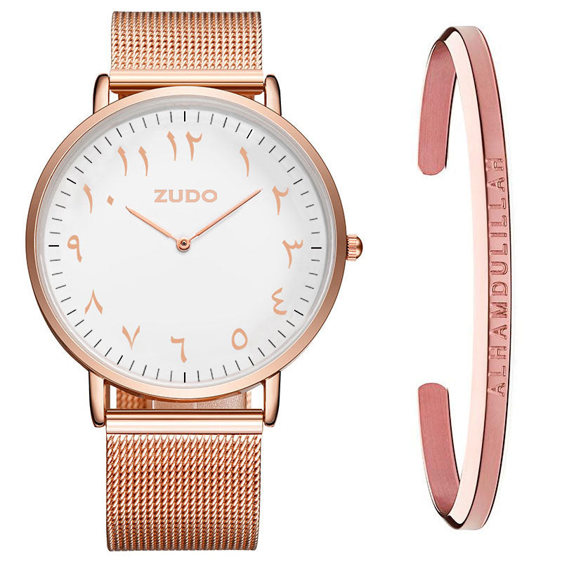 Rose Gold - FALAK - Arabic Watch + Cuff