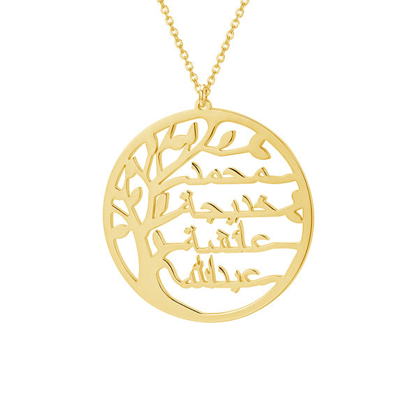 ZUDO-Family-Tree-Necklace-Arabic-Gold