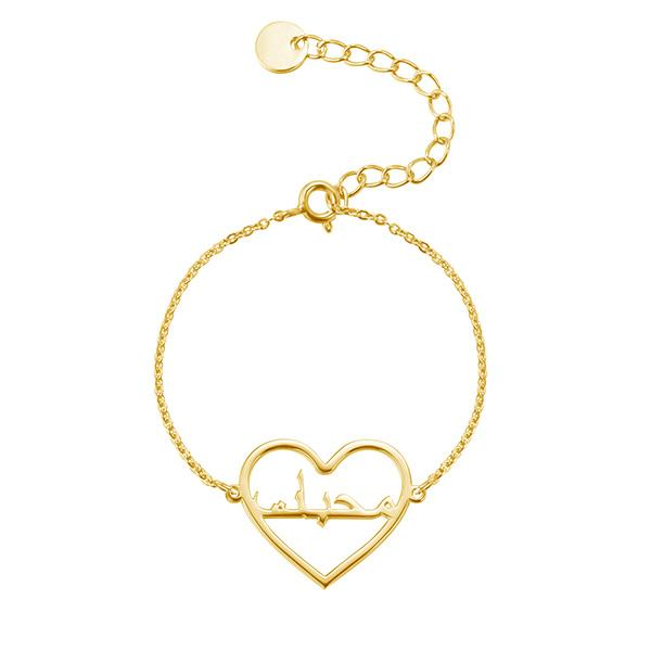ZUDO-Heart-Name-Bracelet-Arabic-Gold