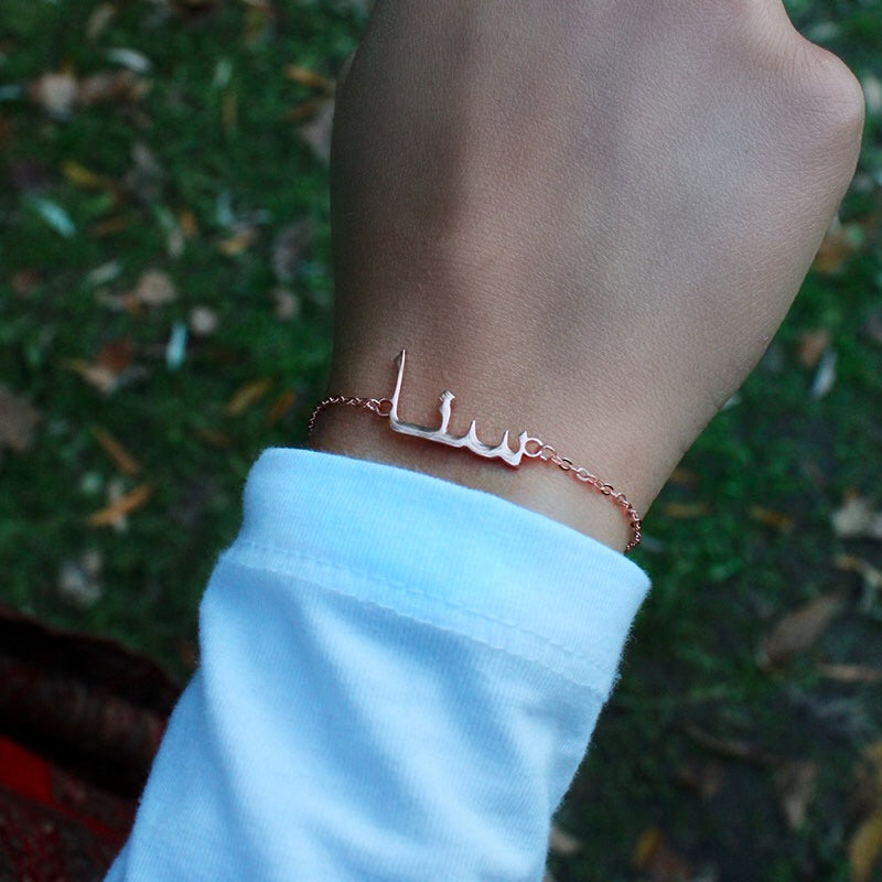 ZUDO-Personalized-Arabic-Name-Bracelet