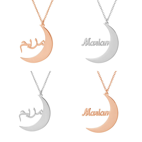 ZUDO-Personalized-Crescent-Moon-Name-Necklace