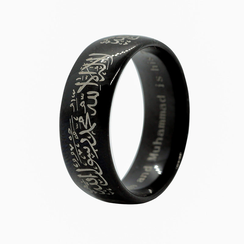 ZUDO - Shahada Kalima Ring Black