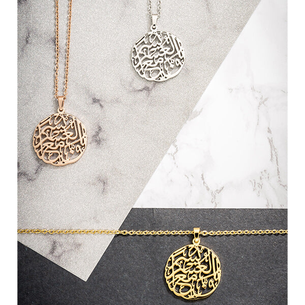 ZUDO-verily-with-every-hardship-calligraphy-Necklace
