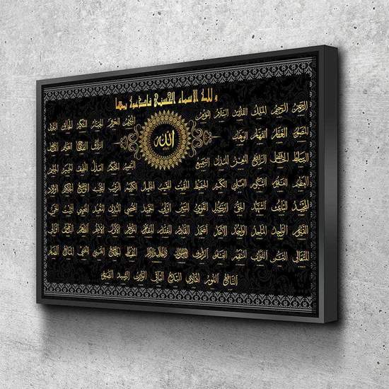 ZUDO CANVAS: 99 NAMES OF ALLAH CANVAS WITH FRAME
