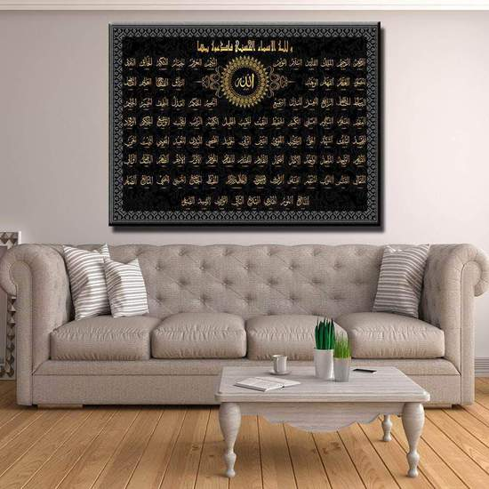 ZUDO CANVAS: 99 NAMES OF ALLAH CANVAS