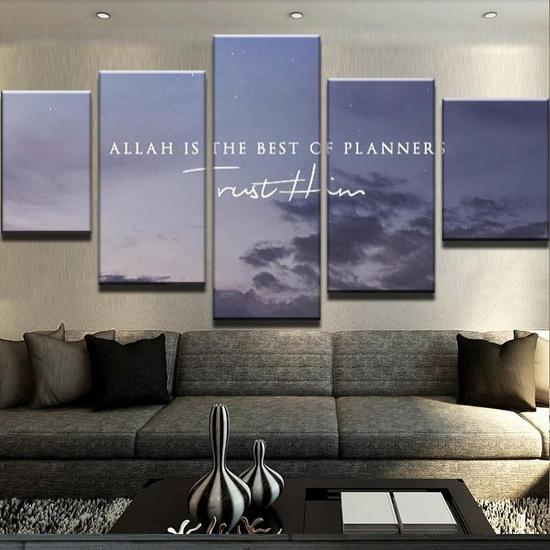 ZUDO CANVAS: ALLAH IS THE BEST OF PLANNERS 5 PIECES