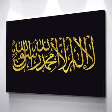 ZUDO CANVAS: SHAHADA IN GOLD