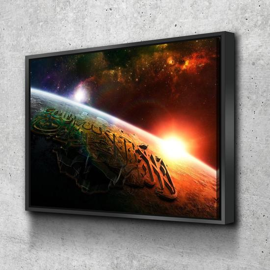 ZUDO CANVAS: SHAHADA IN SPACE WITH FRAME