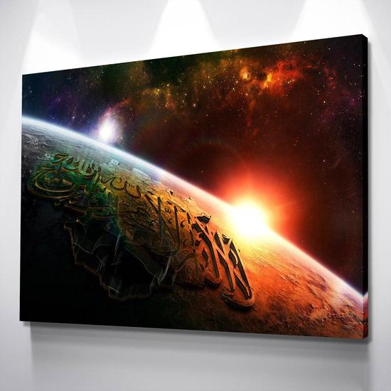 ZUDO CANVAS: SHAHADA IN SPACE