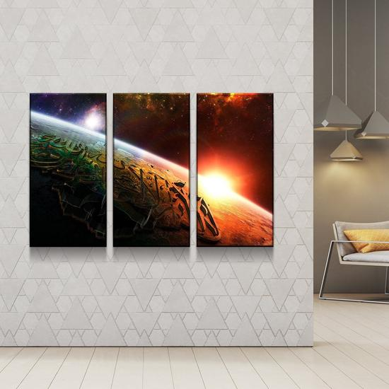 ZUDO CANVAS: SHAHADA IN SPACE 3 PC