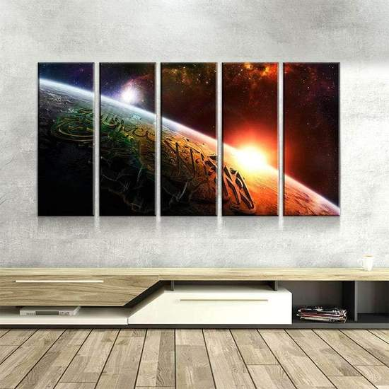 ZUDO CANVAS: SHAHADA IN SPACE 5 PC