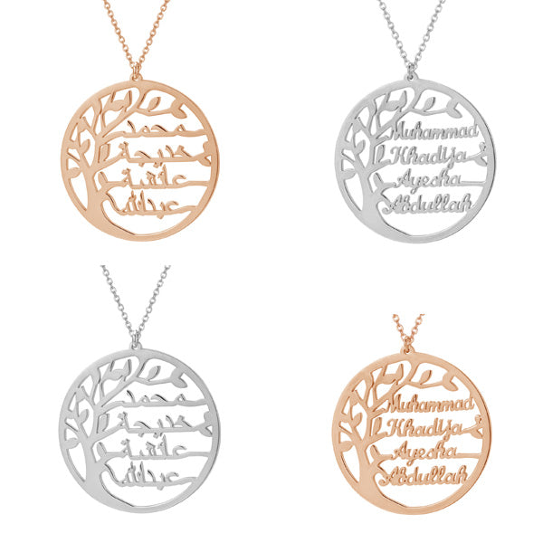 ZUDO-Family-Tree-Necklace-Rose Gold - Silver